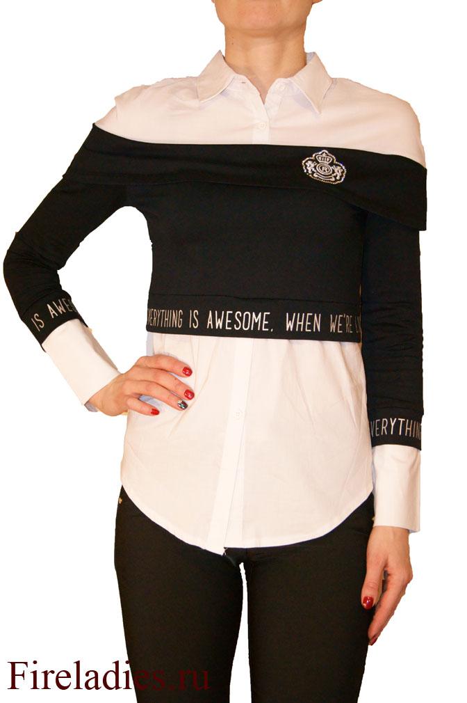 Блузка Белая Доставка