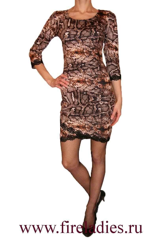 Купить модные платья с доставкой