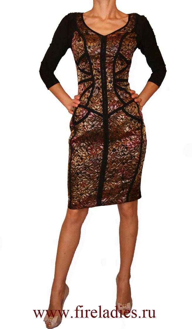 Платья интернет магазин распродажа с доставкой